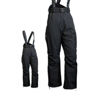 Spodnie Narciarskie Berkner Katia  tylko w Narty Sklep Online
