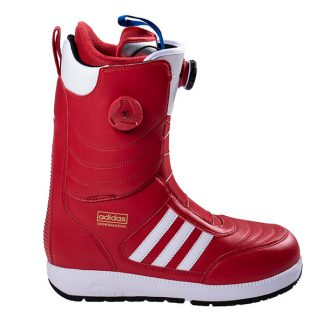 Buty Adidas Response ADV Dual Boa Red 2018  tylko w Narty Sklep Online