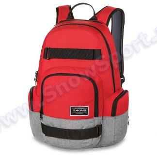 Plecak Dakine Atlas 25L Red 2017  tylko w Narty Sklep Online