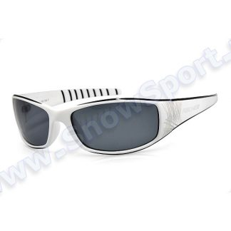 Okulary Fischer FS-23D  tylko w Narty Sklep Online