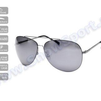 Okulary Arctica Revel S-211A  tylko w Narty Sklep Online